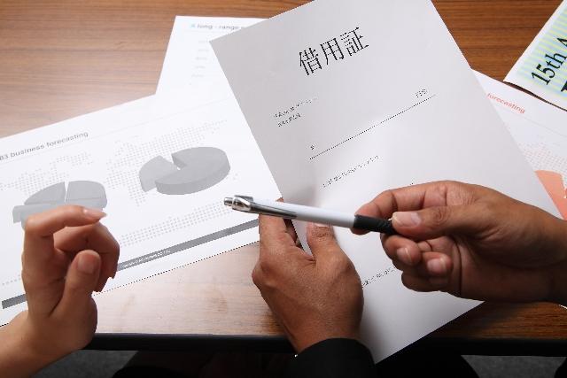 連帯保証人で借金肩代わりのイメージ